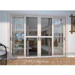 华建型材3D木纹断桥铝门窗