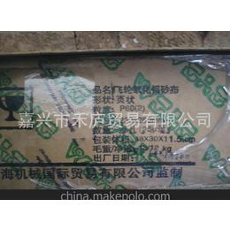 正宗上海飞轮牌砂布2#红砂 铁砂布 打磨砂布 砂布砂纸