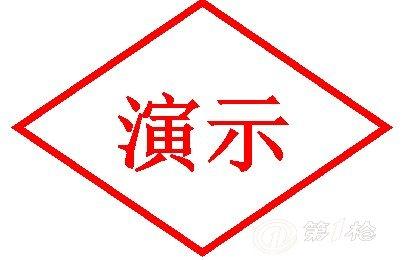 logo 标识 标志 设计 矢量 矢量图 素材 图标 413_260