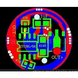 供应双面<em>PCB</em><em>板</em>,单面<em>PCB</em><em>板</em>
