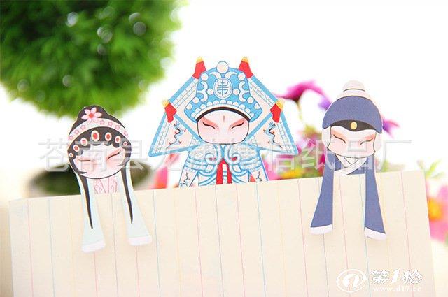 创意中国风古典元素京剧大戏迷你书签