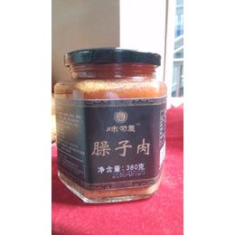 味司農中国食品有限公司 臊子肉