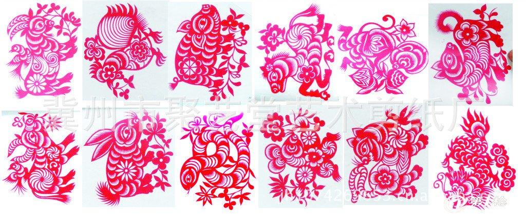 十二生肖剪纸 出国剪纸 创意生肖 中国特色生日礼物礼品图片