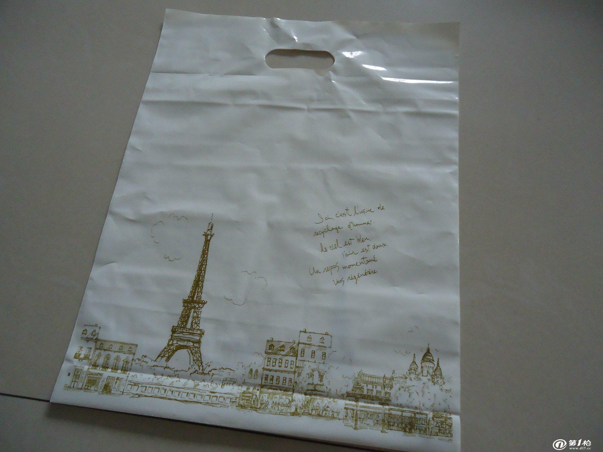 加工订做服装塑料袋