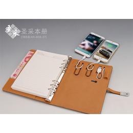 东莞笔记本厂家移动电源U盘笔记本商务记事本充电宝笔记本