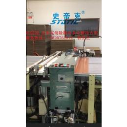铜箔基板清洁机,表面灰尘、颗粒,消除表面静电
