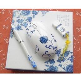 青花瓷U盘4g8g 青花瓷鼠标笔U盘套装青花瓷中国风