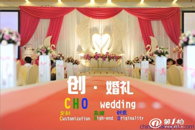 青岛创意婚礼策划私人高端婚礼的优选