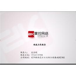 杭州seo招聘_杭州seo招聘方便使用的