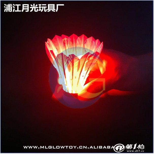 2013新款整体发光, 单色红色发光羽毛球