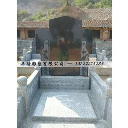 河北黑墓碑  3号家族墓碑雕刻