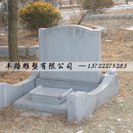 曲阳石雕双人墓碑 芝麻灰土葬墓碑廉价