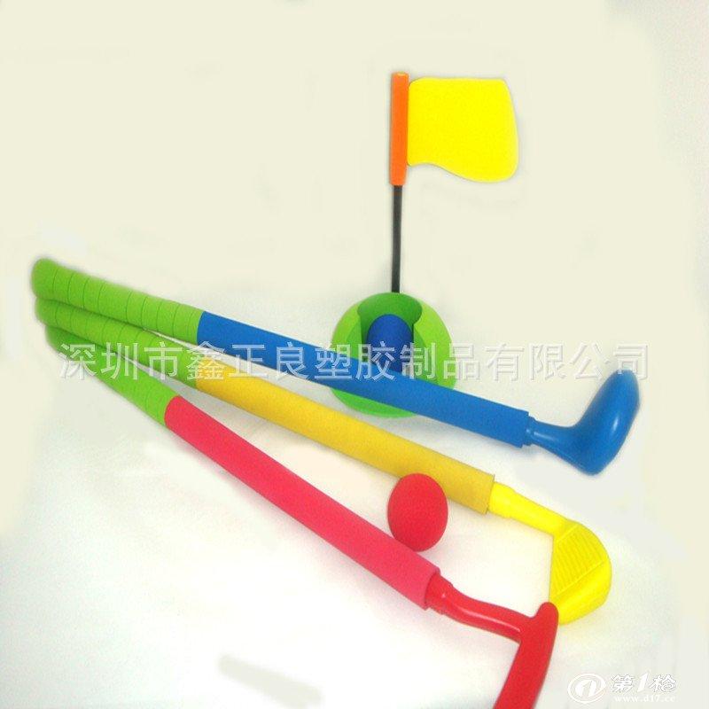 儿童高尔夫球套装 高尔夫玩具 高尔夫球玩具运动亲子玩具