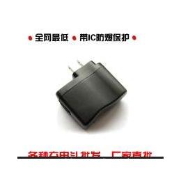 充电器 <em>手机充电器</em>批发 车载充电器工厂 <em>旅行</em>充电器厂家USB直充头