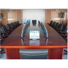 液晶屏升降会议桌_带话筒液晶屏升降会议桌_志欧