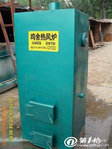 供应300平米-1500平米鸡舍专用热风炉