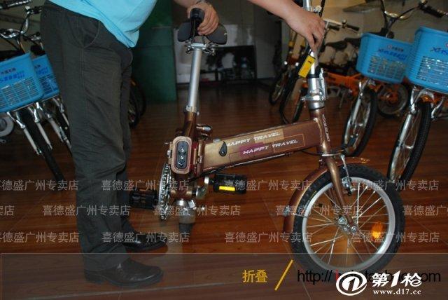 交通运输设备 非机动车 电动自行车/电动摩托车 喜德盛电动车 锂电池