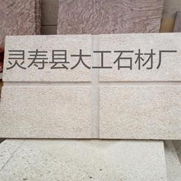 厂家促销柏坡黄石材  小米黄花岗岩