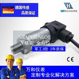 KYB18G压力传感器