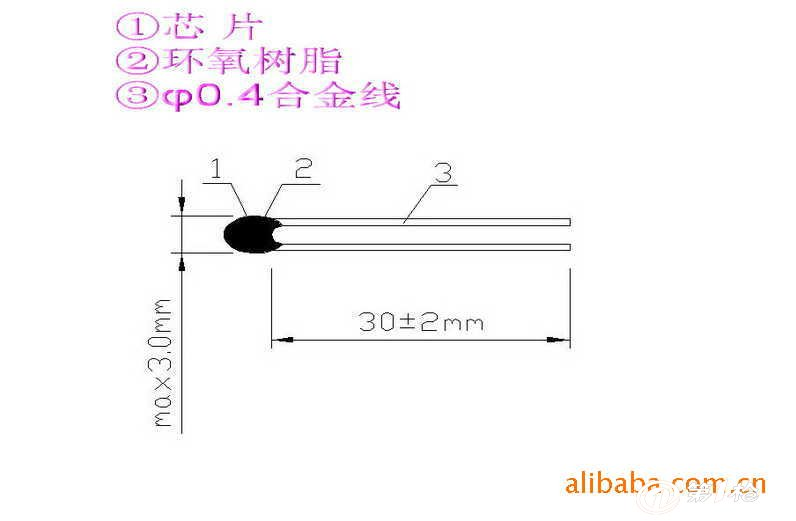 电路 电路图 电子 原理图 796_521