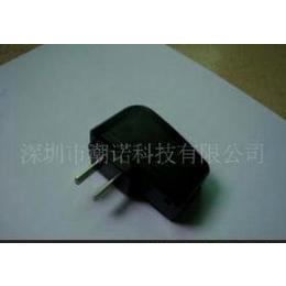 国标过<em>3C</em>认证<em>手机充电器</em>(5V500MA)