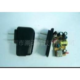 供应过<em>3C</em>认证5V500MA<em>手机充电器</em>(私模外观)