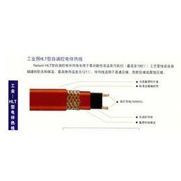 供应美国进口艾默生HLT220-J电伴热