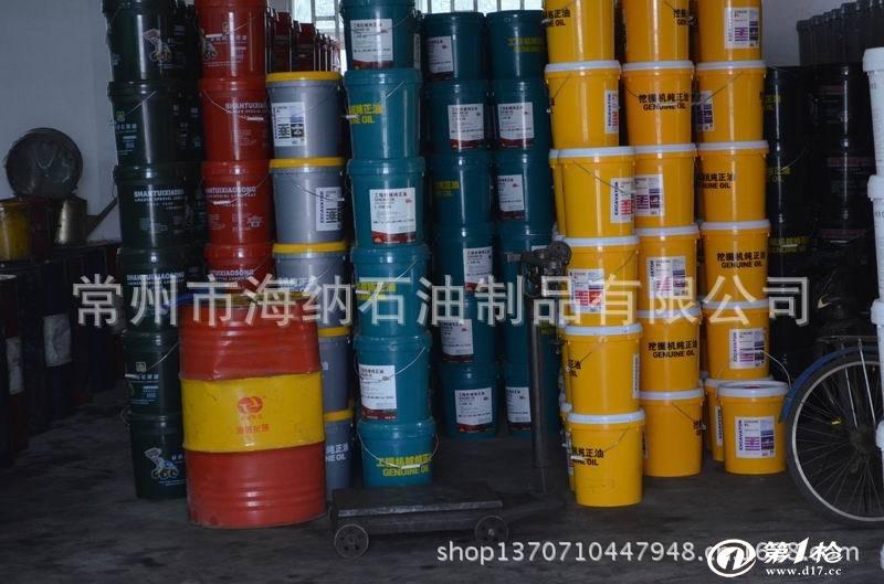 江苏常州厂家热销 供应福斯润滑油 润滑油批发