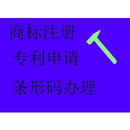 安庆商标在哪注册丨安庆地区企业如何注册商标丨流程及费用缩略图