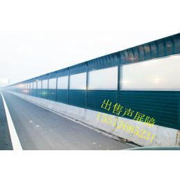 道路隔音屏 声屏障专业生产厂家 吸音声屏障厂家