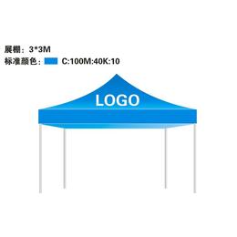 西安广告帐篷可定制LOGO直销广告帐篷