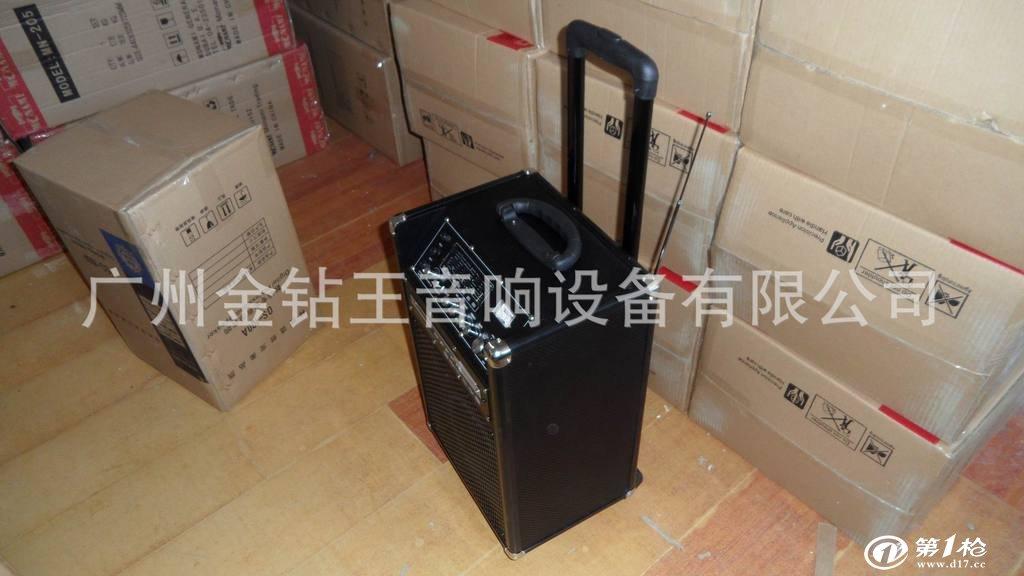 dvd电瓶音箱