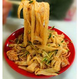 河南新乡凉皮培训学山西米皮手工制作去食味居小吃培训中心