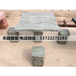 曲阳石雕 青石仿古桌椅 石桌石凳价格缩略图