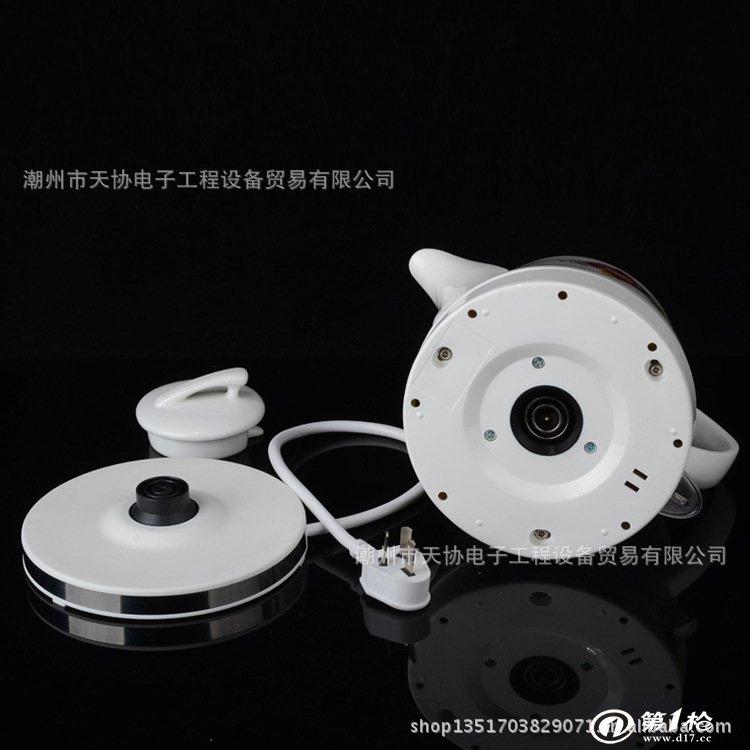 2升 电热水壶 烧水壶 电茶壶 底盘加热 4-6分钟 自动断电 保温