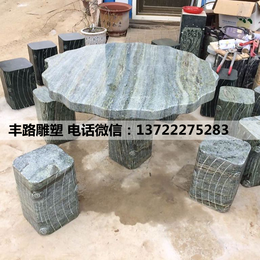 石雕桌子 石圆桌石凳子 园林石椅异形圆桌桌子缩略图