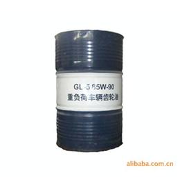 昆仑液压油|广元昆仑液压油170KG|广元昆仑润滑油总代