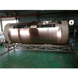 南京不锈钢板定制就选莫戈金属专业真空镀色表面处理不锈钢板厂家