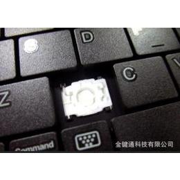 新款巧克力键帽剪刀脚键芯适用于三星平板电脑安卓系统平板电脑