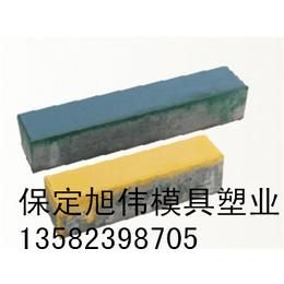 北京市政建设条形镶边石模具