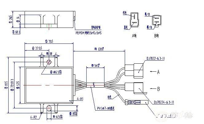 供应铃木gn125点火器_通用件及其他摩托车配件