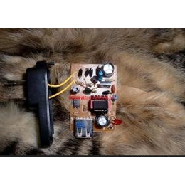充电器厂家 usb充电器 <em>手机充电器</em> 电源适配器 <em>旅行</em>充
