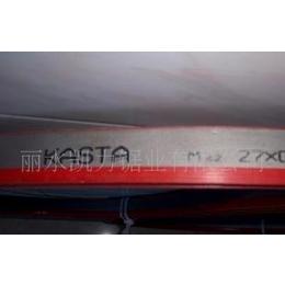 低价批发供应进口美国卡斯特4115*34双金属带锯条 长度自定