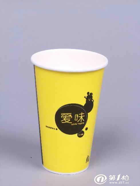 奶茶杯 一次性纸杯 16盎司纸杯 纸杯批发
