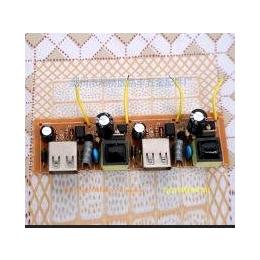 <em>手机充电器</em>三星9300充电器1A智能各种<em>USB</em><em>接口</em>国产机型通用