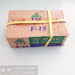 供应百得枪钉F钉系列F15镀锌直排钉厂家直供一件代发