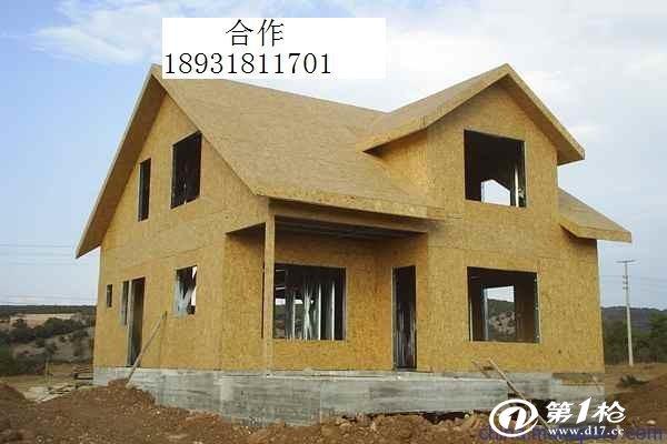 甘肃轻钢结构住宅/抗震环保房屋/农村房屋改造/龙骨