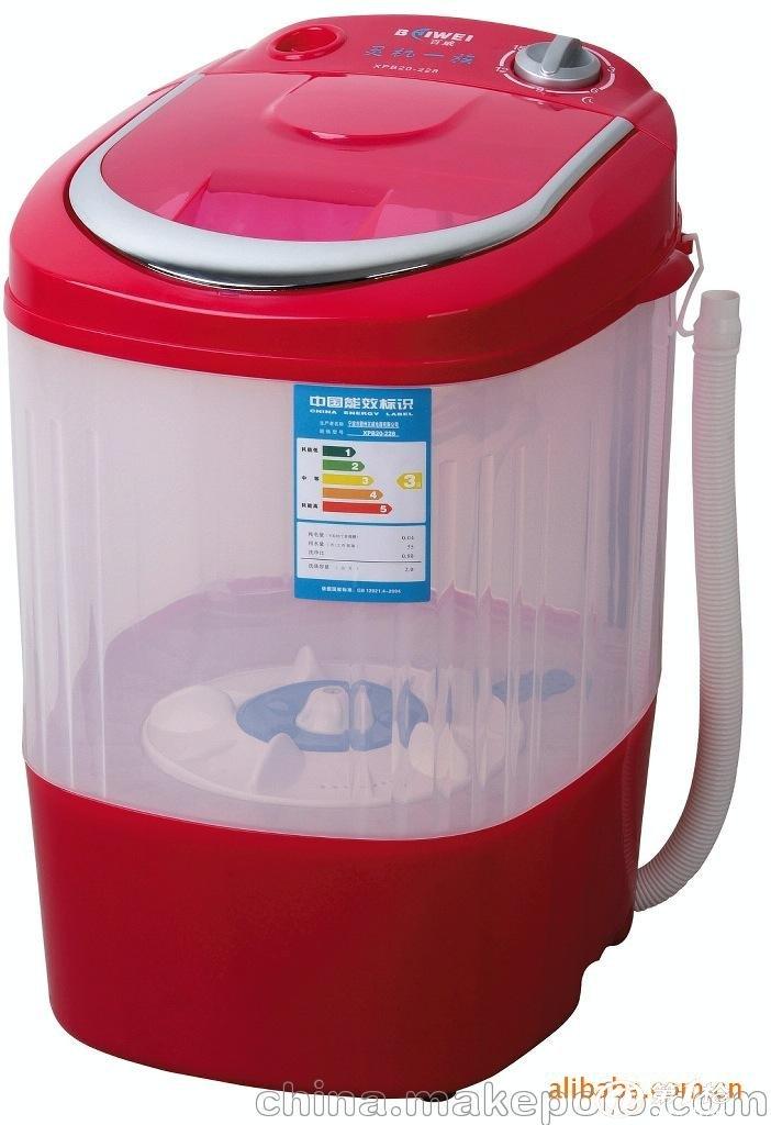 全塑2-3.5kg单桶迷你洗衣机
