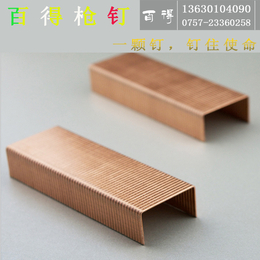 供应百得平安国际娱乐系列镀铜码钉3518封箱钉厂家一件代发