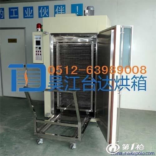 印刷电路板烘箱 烤箱
